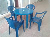 Компект садовой мебели! Стол + 4 кресла!