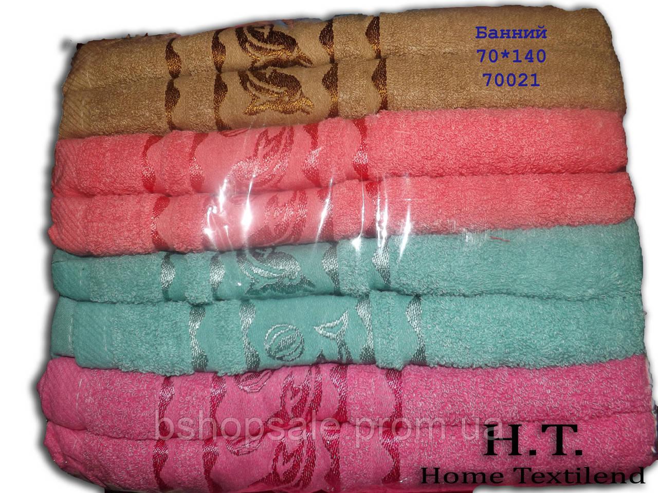 Банні рушники,полотенца банные