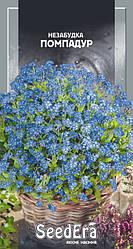 Семена незабудки садовой Помпадур 0,1 г, Seedera