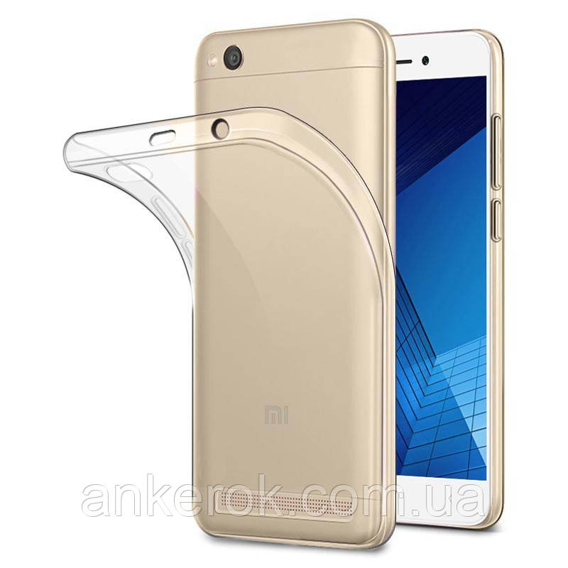 Чохол-бампер для Xiaomi Redmi Note 5A (Silicon)