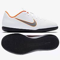 Детские футзалки Nike Jr. MercurialX Vapor XII Club IC AH7354-107