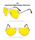 Очки для водителя антибликовые желтые Avatar , фото 2