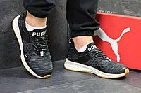 Кроссовки мужские в стиле Puma Ignite Evoknit код товара SD-5413. Черно-серые с белым