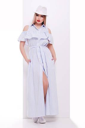 68b6689e1a0 Летнее длинное платье рубашка на пуговицах короткий рукав с воланом и  поясом голубое в полоску