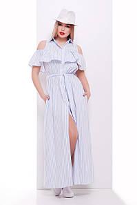 Летнее длинное платье рубашка на пуговицах короткий рукав с воланом и поясом голубое в полоску