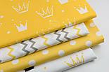 """Ткань хлопковая """"Нарисованные короны"""" белые на жёлтом (№1335а), фото 5"""