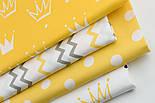 """Ткань хлопковая """"Нарисованные короны"""" белые на жёлтом (№1335а), фото 6"""