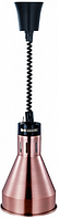 Лампа для підігріву страв hurakan hkn-dl825 бронза