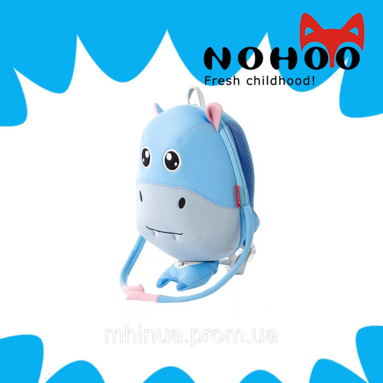 Детский рюкзак Nohoo Бегемотик (NH069)