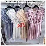 Женское красивое платье с рюшами (4 цвета), фото 3