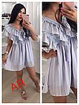 Женское красивое платье с рюшами (4 цвета), фото 4