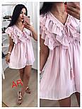 Женское красивое платье с рюшами (4 цвета), фото 7