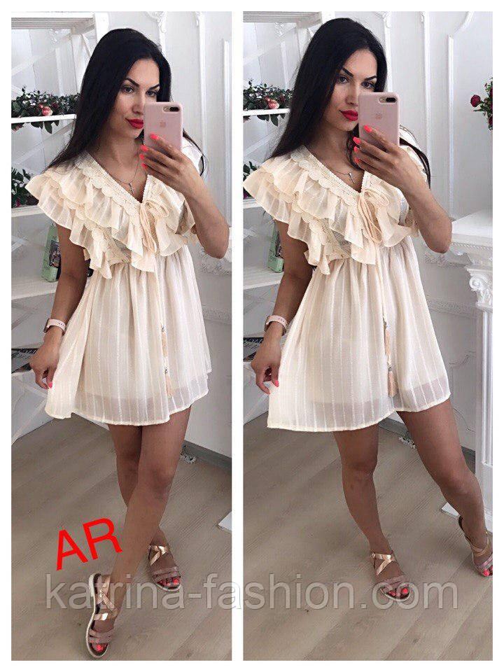 Женское красивое платье с рюшами (4 цвета)