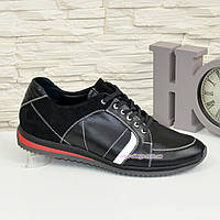 Кроссовки черные мужские на шнуровке, натуральная кожа и замша.