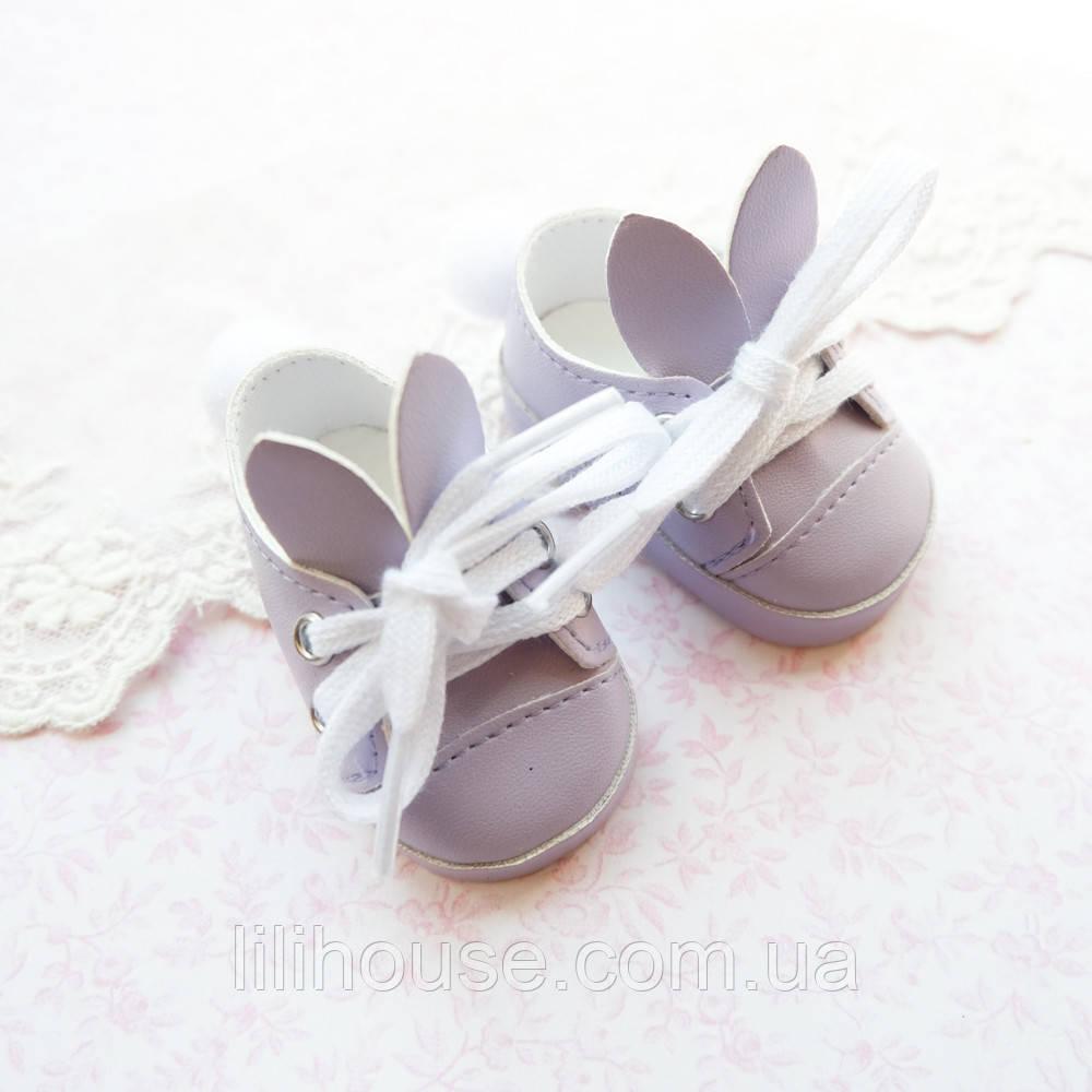 """Обувь для кукол, ботиночки лаванда на шнуровке """"Зайчики"""" - 6.8*3.5 см"""