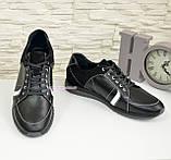 Кроссовки черные мужские на шнуровке, натуральная кожа и замша., фото 2