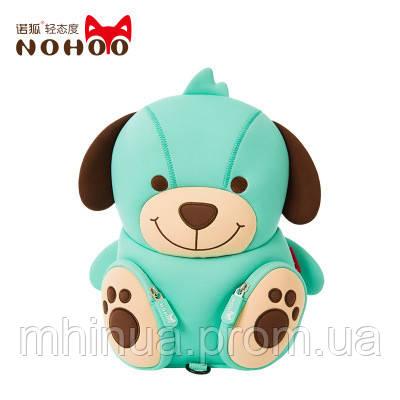 Детский рюкзак Nohoo Щенок (NH079)