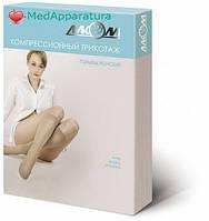 Гольфы женские компрессионные лечебные, I класс компрессии Алком 5011, 1-4 размер, беж/черн
