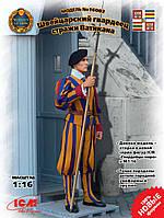 Швейцарский гвардеец стражи Ватикана. 1/16 ICM 16002