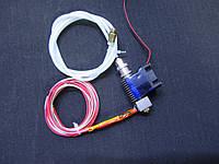 Экструдер  E3D-V6  1,75мм 0,4мм боуден