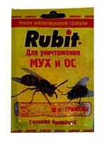 Rubit 10г готовая приманка для уничтожения мух и ос