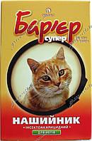 "Ошейник для кошек ""Барьер"""
