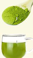 Чай Матча, зеленый чай в порошке, премиум качество, 100 гр. Производство сентябрь 2019 г