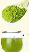 Чай Матча, зеленый чай в порошке, премиум качество, 100 гр. Производство март 2021 г