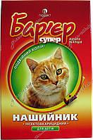"""Ошейник цветной для кошек """"Барьер"""""""