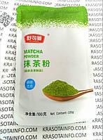 Чай Матча, зеленый чай в порошке, премиум качество, 100 гр.