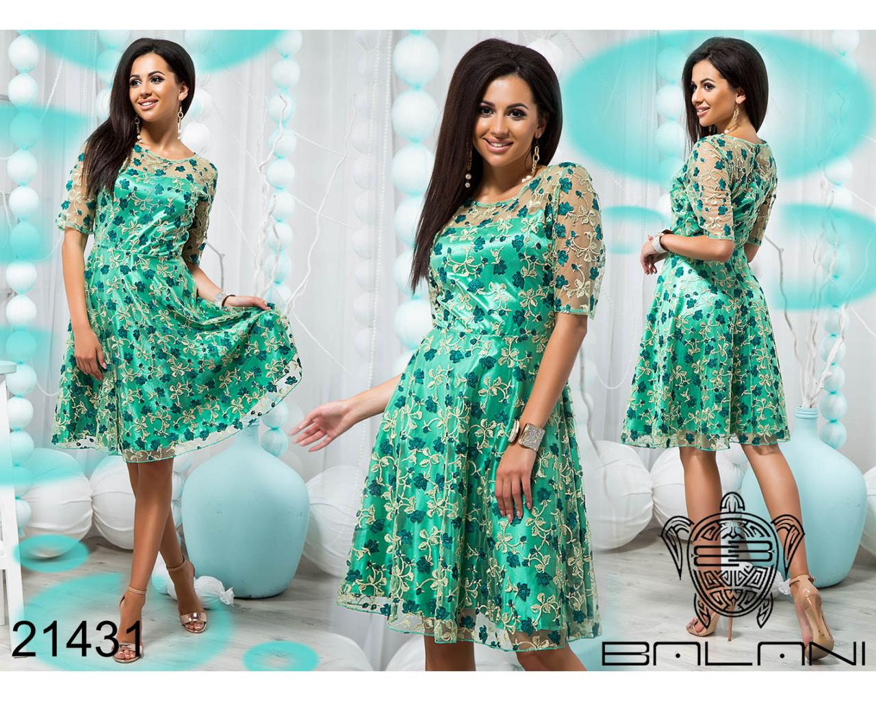 Красивое зеленое платье Melissa