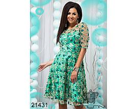 Красивое зеленое платье Melissa, фото 3