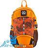 Модный школьный рюкзак для старших классов GoPack GO18-129L
