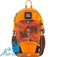 Модный школьный рюкзак для старших классов GoPack GO18-129L, фото 1