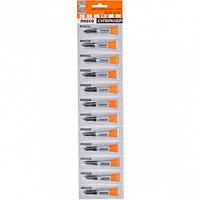 """Суперклей """"Pasco"""" 12 штук 041 серо-оранжевый"""