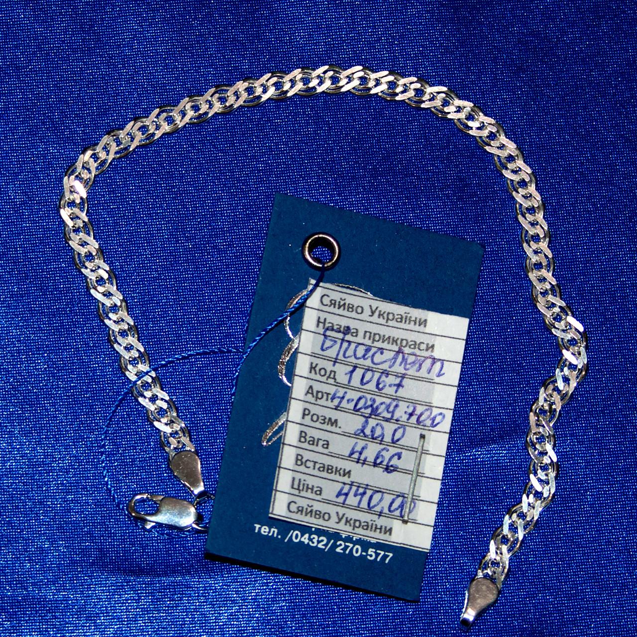 Розкішний срібний браслет - Интернет-магазин ювелирных изделий из серебра