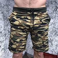 Шорты мужские Dsquared2 18482 камуфляжные, фото 1