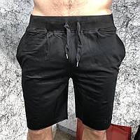 Мужские джинсовые шорты фото в Украине. Сравнить цены 1b512f3478981