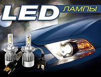светодиодные лампы H3 в украине сравнить цены купить