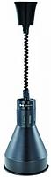 Теплова лампа для їжі hurakan hkn-dl825 чорна