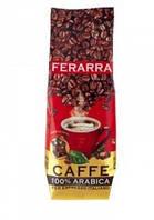 Кофе Ferrara 100% Arabica молотый, 200 гр.