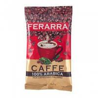 Кофе Ferrara 100% Arabica молотый, 70 гр.