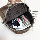 Рюкзак блестящий стеганый коричневый., фото 4