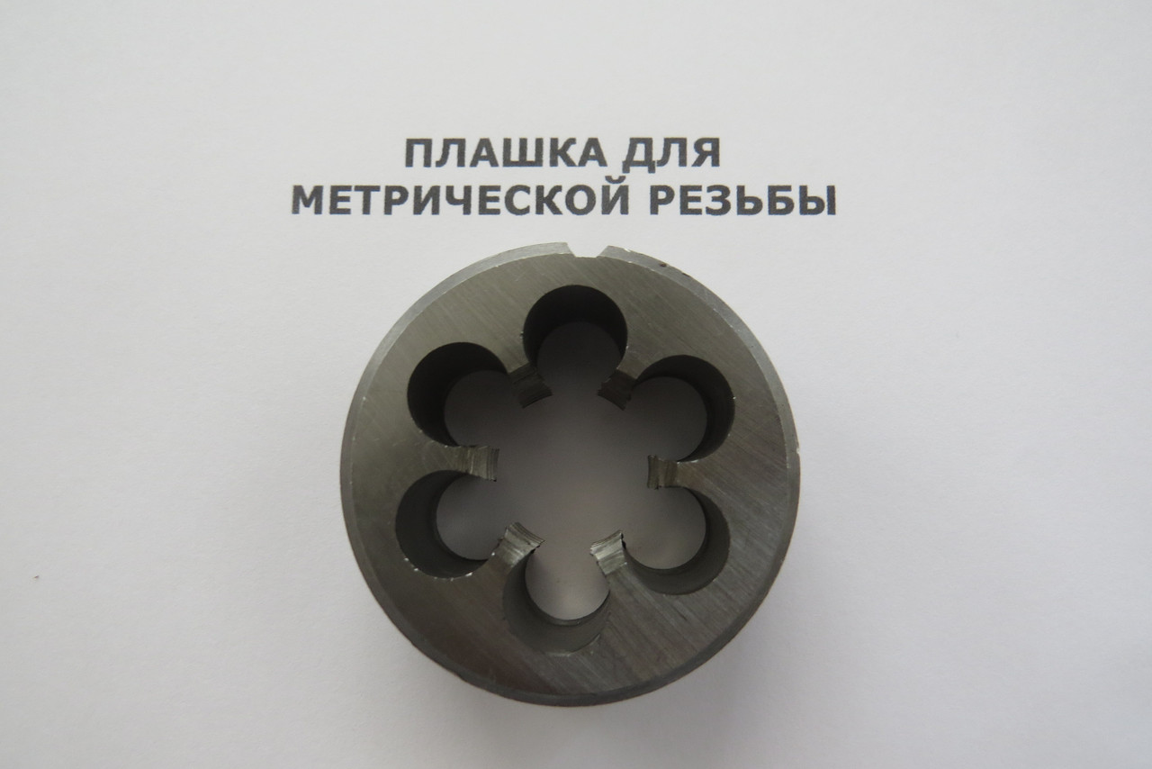 ПЛАШКА М40х3 9ХС ДЛЯ МЕТРИЧЕСКОЙ РЕЗЬБЫ