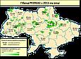 Семена кукурузы ПР39Г83/ PR39G83 (ФАО 230), фото 6