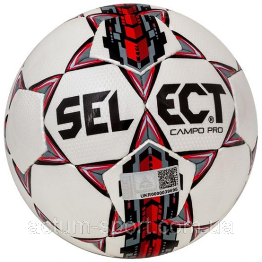 Мяч футбольный Campo Pro Select размер 4