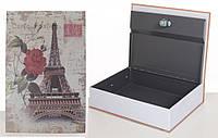Книга-сейф MK 1847-1 (Eiffel Tower) с замком, металл (Башня )