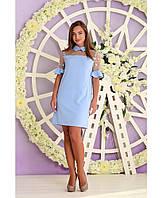 Платье Доратти Голубой, фото 1