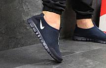Мужские летние кроссовки Nike Free Run 3.0 темно синие 45,46р, фото 2