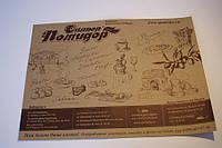 Рекламная подложка на стол, порезка листов бумаги на форматы